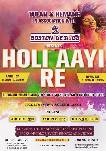 Holi Aayee Re 2018 Boston, Andover, Massachusetts, United States