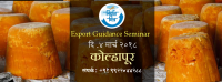 Export Guidance Seminar On 4th March, Kolhapur