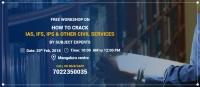 Free Seminar for IAS Aspirants