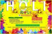 holi workshop