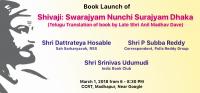 Book Launch of Shivaji: Swarajyam Nunchi Surajyam Dhaka (Telgu Translation of book by Late Shri Anil Madhav Dave)