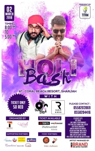 Holi Bash @ Coral Beach Resort, Sharjah