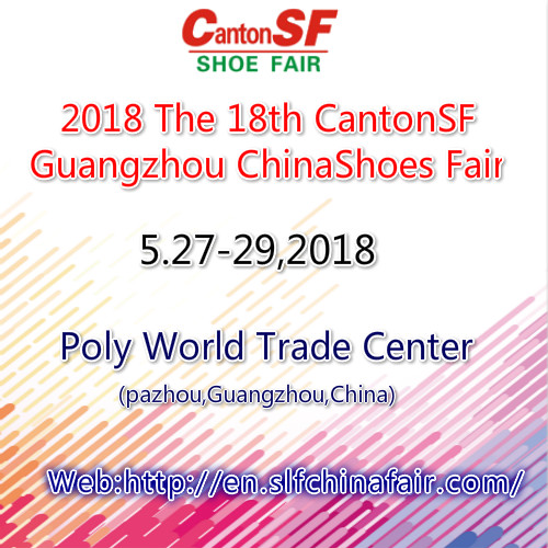 2018 Guangzhou Internation Shoes Fair, Guangzhou, Guangdong, China