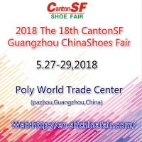 2018 Guangzhou Internation Shoes Fair