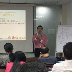眾籌 x 區塊鏈月收入破千萬元講座, Hong Kong, Hong Kong