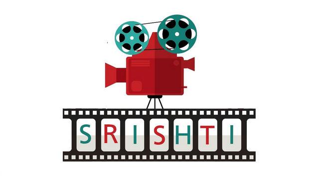 Srishti International Short Film Festival, Khordha, Odisha, India