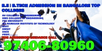 BMS College Of Engineering Bangalore- Direct Admission