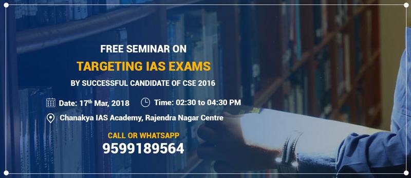 Seminar in Rajendra Nagar, Delhi, North Delhi, Delhi, India