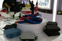 Insulation Expo China