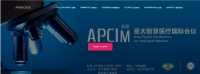 2018 Asia-Pacific Conference on Intelligent Medical (APCIM 2018)--Ei Compendex and Scopus