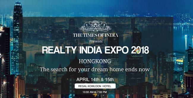Times Realty India Expo 2018 Hong Kong, Kowloon, Hong Kong