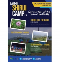 Lamkoi Shirui Camp 2.0