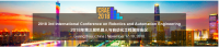 2018 3rd International Conference on Robotics and Automation Engineering (ICRAE 2018)--Ei Compendex and Scopus