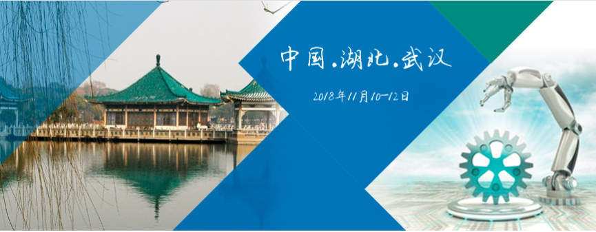 2018 The 5th International Conference on Mechatronics and Mechanical Engineering (ICMME 2018)--Ei Compendex and Scopus, Wuhan, Hubei, China