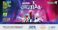 Vanitha Lulu Sparky's Little Star - Kerala's Biggest Talent Hunt