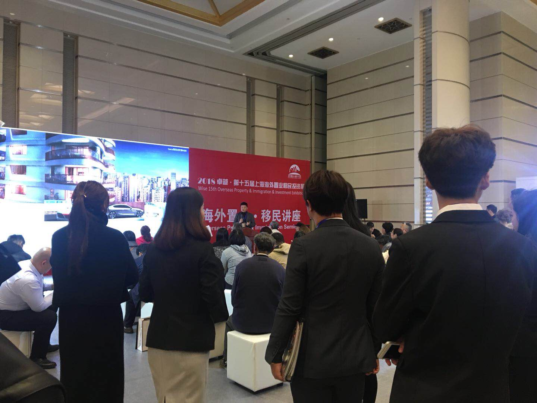 Shanghai OPI Expo---Leading Property & Immigration & Investment Exhibition, Shanghai/China, Shanghai, China