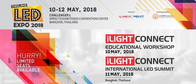 iLight Connect ( INTERNATIONAL LED SUMMIT), Bangkok, Thailand