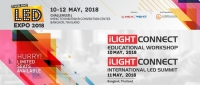 iLight Connect ( INTERNATIONAL LED SUMMIT)