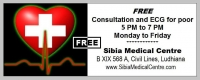 Free Consultation and ECG for Poor