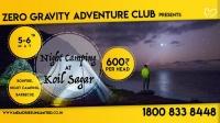 Camping Beneath Skies at Koil Sagar