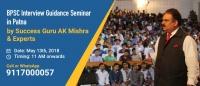 BPSC Interview Guidance Seminar in Patna