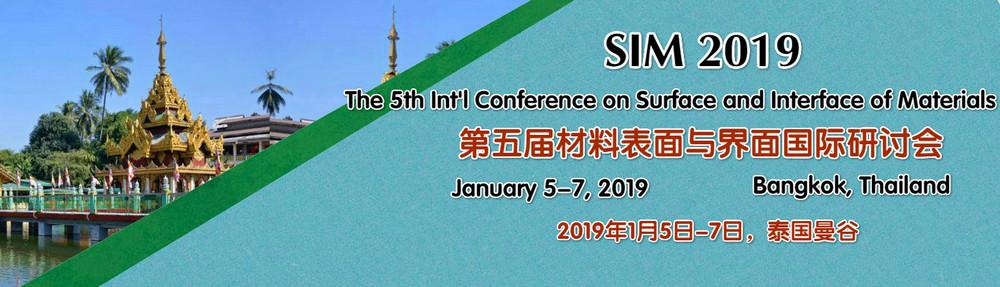 The 5th Int'l Conference on Surface and Interface of Materials (SIM 2019), Sanya, Hainan, China