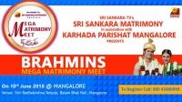 Brahmin Mega Matrimony Meet Mangalore 2018