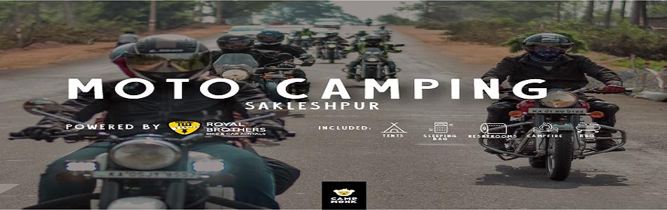 Moto Camping Sakleshpur, Bangalore, Karnataka, India