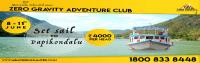 Set Sail to Papikondalu | Boat Ride | Bamboo Hut Stay