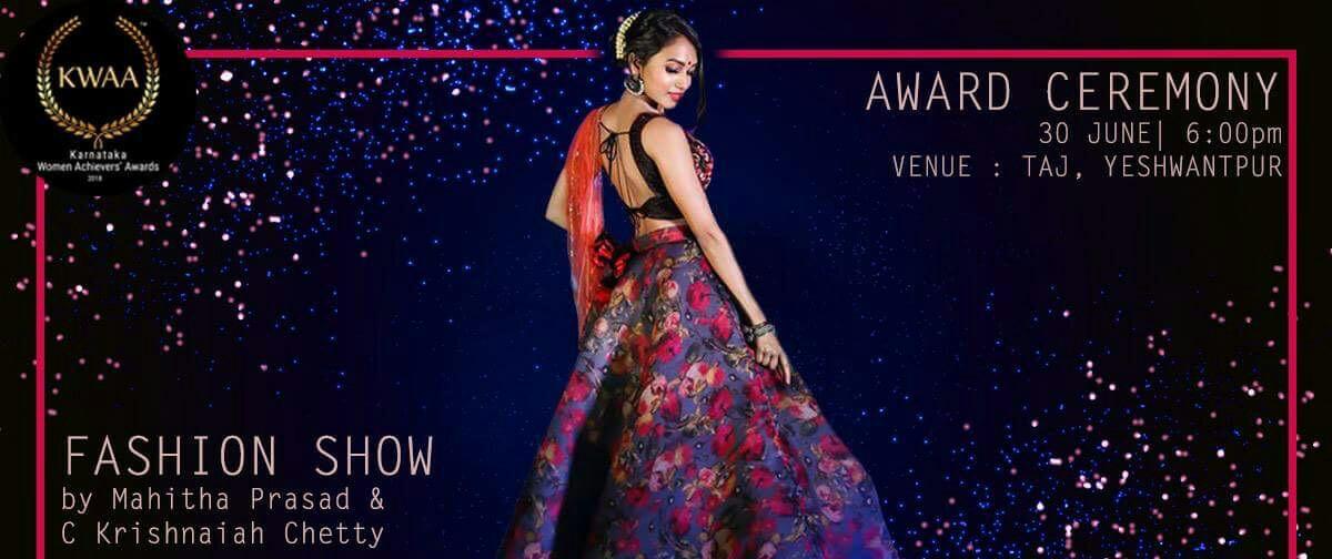 Karnataka Women Achievers' Awards, Bangalore, Karnataka, India