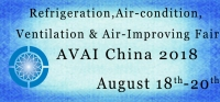 Guangzhou International Refrigeration, Air-condition, Ventilation & Air-Improving Fair(AVAI China 2018)