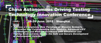 China Autonomous Driving Testing Technology Innovation Conference