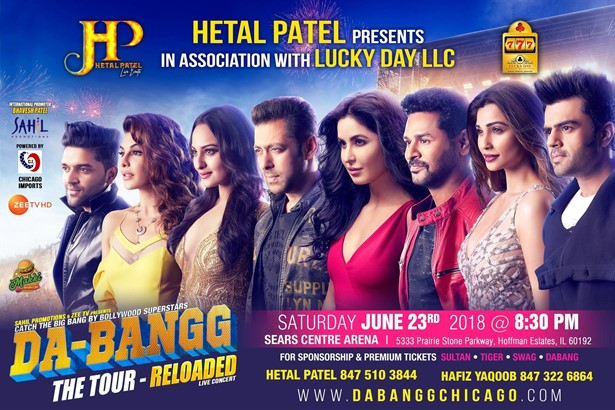 Salman Khan Concert Dabangg Reloaded 2018 Chicago, Hoffman Estates, IL,Illinois,United States