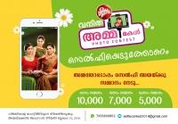 "DoubleHorse-Vanitha ""AmmaMakal"" Onam Selfie Contest 2018"