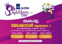 "Vanitha-StylePLUS ""STYLE QUEEN"" Contest"