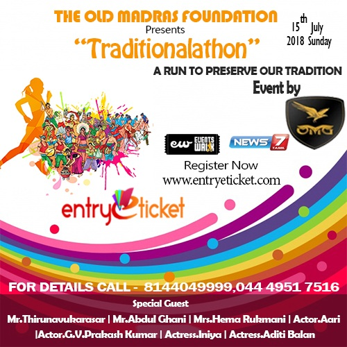 TRADITIONALATHON IN CHENNAI | Entryeticket, Chennai, Tamil Nadu, India