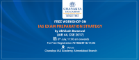 Free Seminar on IAS Exam Preparation in Ahmedabad