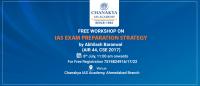 Free Seminar on IAS Exam Preparation in Ahmedabad