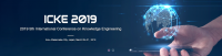 2019 5th International Conference on Knowledge Engineering (ICKE 2019)