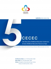 5th China Early Childhood Education Conference & Early Childhood Education Resources Expo
