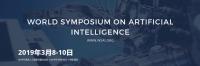 2019 World Symposium on Artificial Intelligence (WSAI 2019)