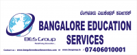 9741004996 Admission through management quota in RV college of engineering