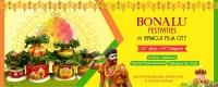 Bonalu Festive Day Tour at Ramoji Film City