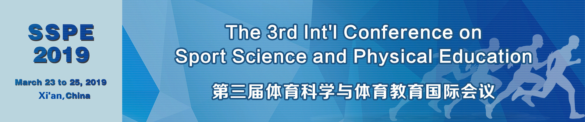 The 3rd Int'l Conference on Sport Science and Physical Education (SSPE 2019), Xi'an, Shanxi, China