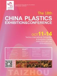 The 18th China Plastics Exhibition &Conference (China PEC'2018)