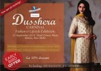 India Consumer Expo (Dusshera Carnival)