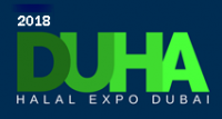 International Trade Fair and Exhibition | Halal Expo Dubai