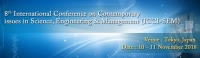 8th International Conference on Contemporary issues in Science, Engineering & Management (ICCI-SEM)