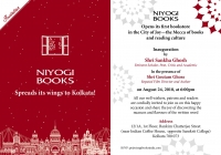 Niyogi Books Launches It's First Book Store at Kolkata