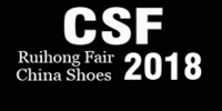 2018 The 19th Guangzhou China International Shoes Fair